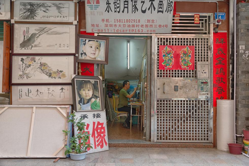Shenzhen0705.jpg