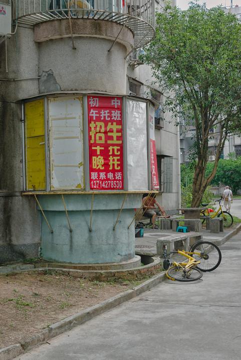 Shenzhen0156.jpg