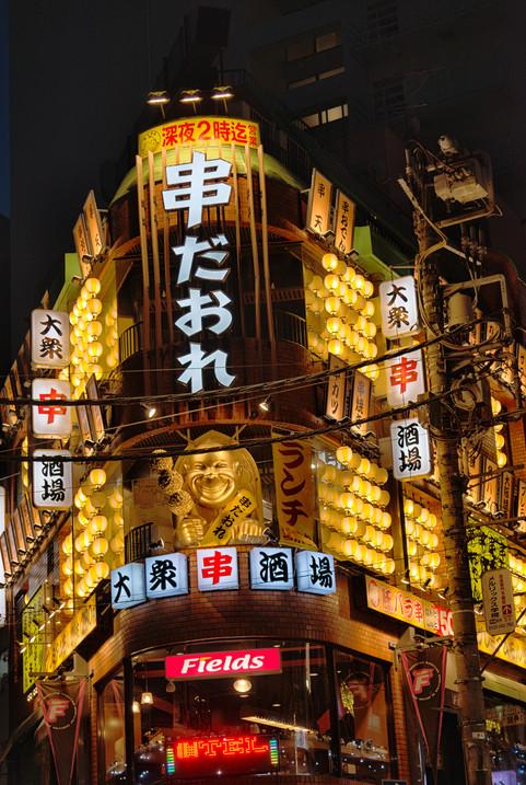 Tokio_2019_1555.jpg