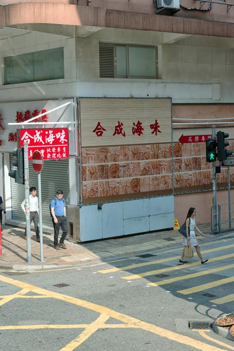 HongKong_0091.jpg