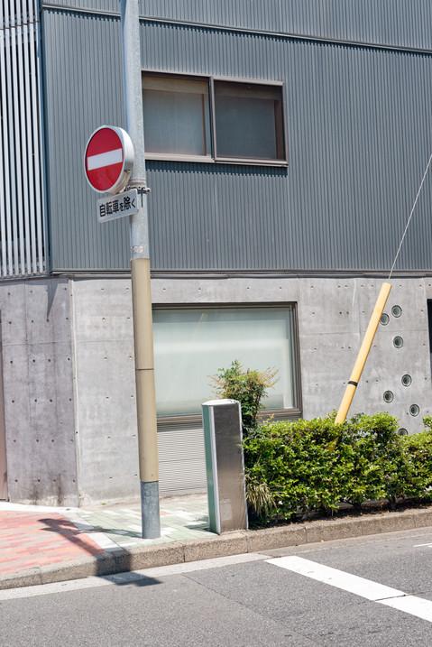 Tokio_2019_2567.jpg