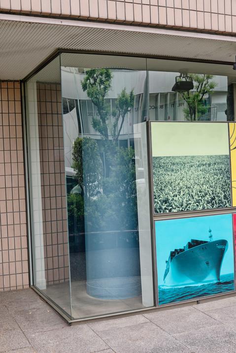 Tokio_2019_1510.jpg