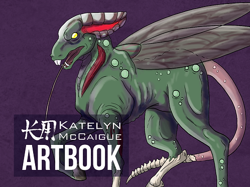 Katelyn McCaigue Artbook 1