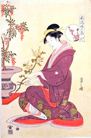 Ikebana - Image Courtesy of Wikipedia