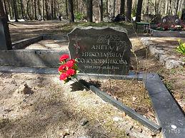 Памятники | Гранитные Памятники | Изготовление памятников | Надгробные плиты