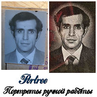 portree.jpg