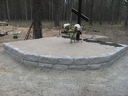 Бутовая ограда | Изготовление бутовых оград | Бут