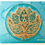 Thumbnail: Lotus - Mousepad