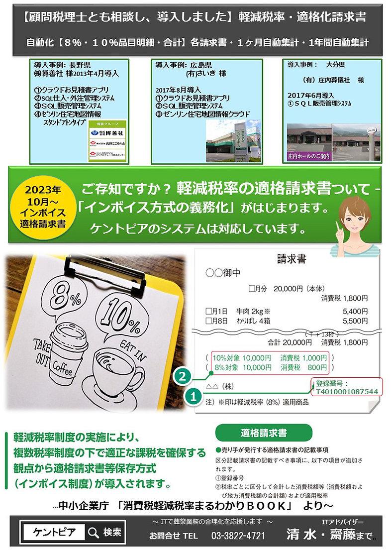 invoice01.jpg