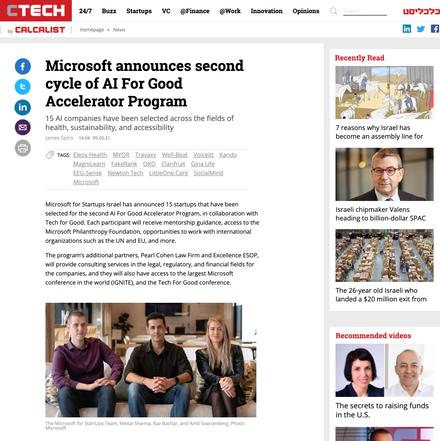 Well-Beat in C-Tech Calcalist