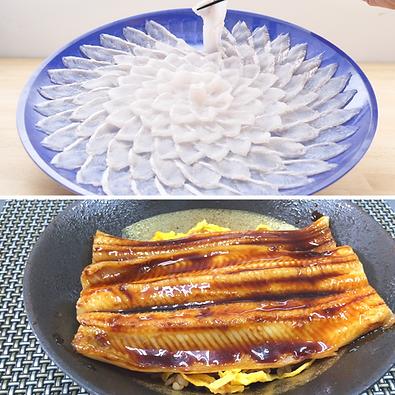 【50セット限定】黄金あなご刺身(大皿)+黄金あなご重セット