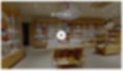 ゑびや商店3D.PNG