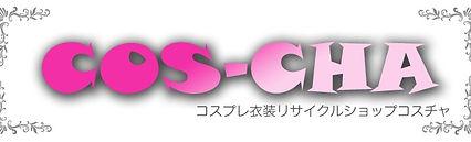 H`Pロゴのコピー.jpg