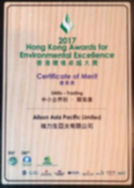 2017 certificate merit.jpg