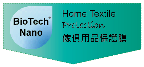 BioTech Nano Home Textie Protection