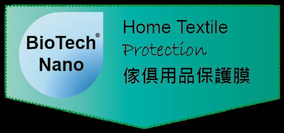 傢俱用品納米保護膜