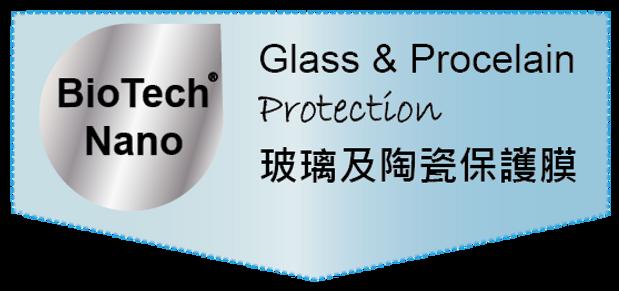 BioTech 玻璃及陶瓷納米保護膜