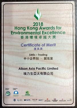 2018 certificate merit.jpg