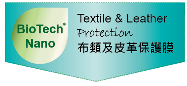 BioTech Nano (Textile and Leather Protection)