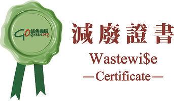 WW_logo (2).jpg