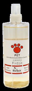 天然草本抗臭•消菌劑 (寵物用) 500 毫升