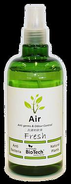 天然草本抗菌空氣淨化劑 (500毫升家用裝)