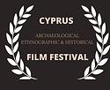 CYPRUS LAUREL.png