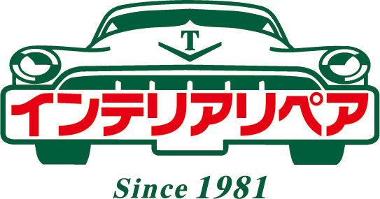 トータルリペア FUKASAWA