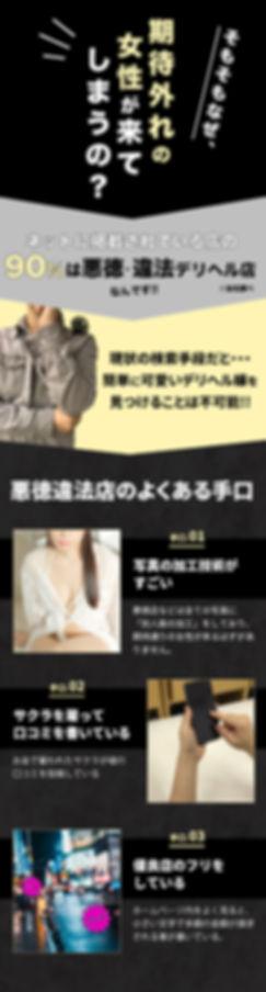 LP_09.jpg