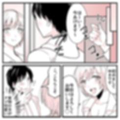 manga_6_2.jpg