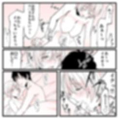 manga_10_2.jpg