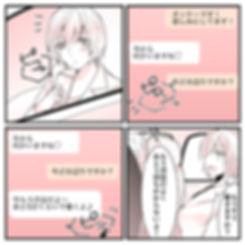 manga_5_2.jpg