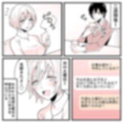 manga_11_2.jpg