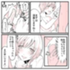 manga_7_2.jpg