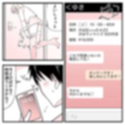 manga_4_2.jpg