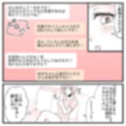 manga_3_2.jpg