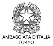ambaciata-logo.png