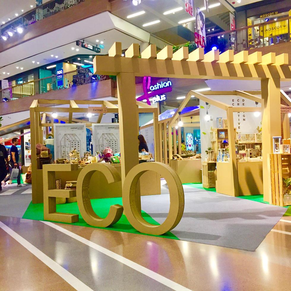 SCG Exhibition1.jpg