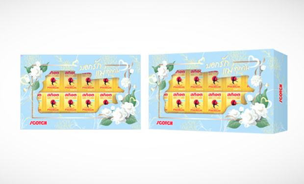 promotional packaging 7.jpg