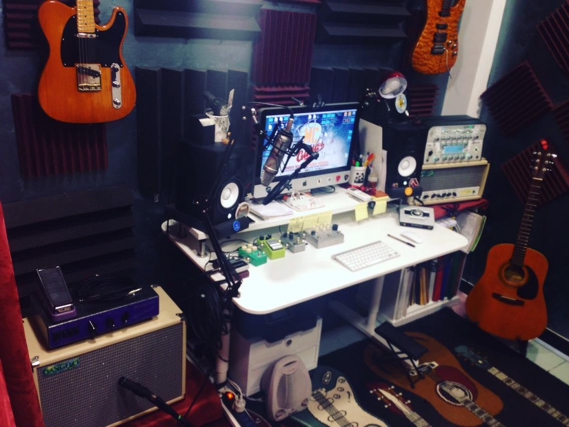 MC Guitar studio lezioni di chitarra roma