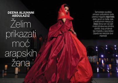 Interview with Deena Abdulaziz