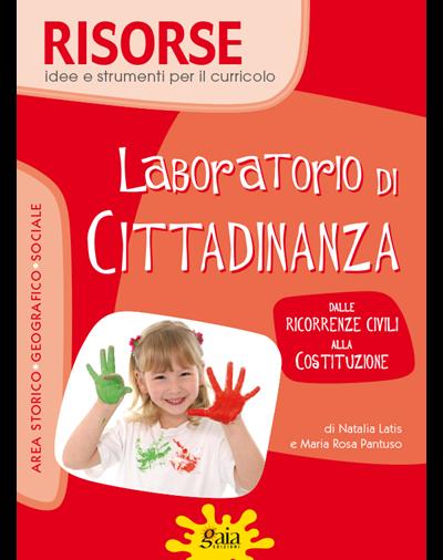 LABORATORIO DI CITTADINANZA + Quaderno