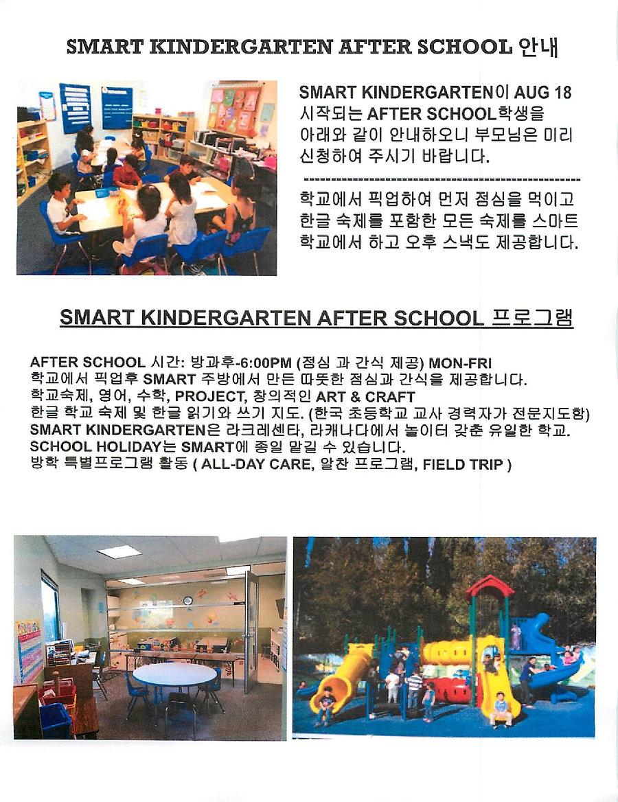 SMART KINDERGARTEN AFTER SCHOOL-page-001