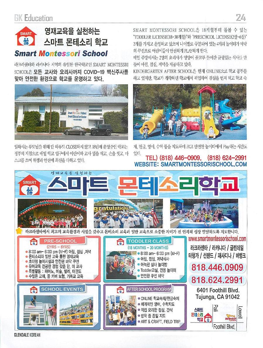 GLENDALE KOREAN AD-page-001.jpg