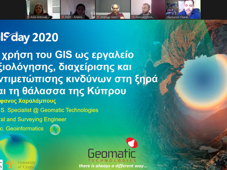 World GIS Day: Celebrating Geographic Information Systems