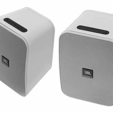 Outdoor Speakers New Jersey Installers