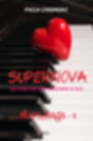 Supernova nuovo.jpg