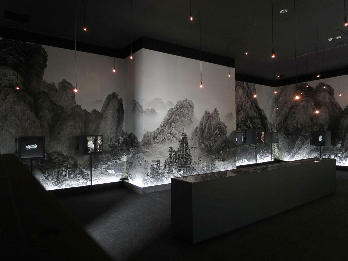 MIA: China's Last Dynasty Exhibit