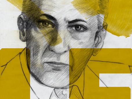 El lenguaje de la piel de Lucian Freud