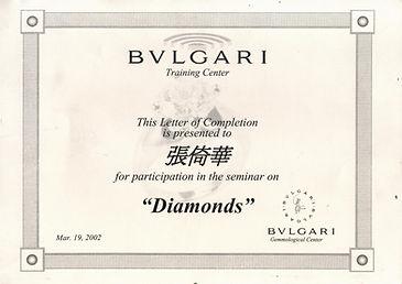 philip certificate1.jpg